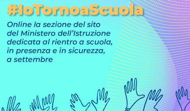 #ioTornoaScuola - A.S. 2021/22